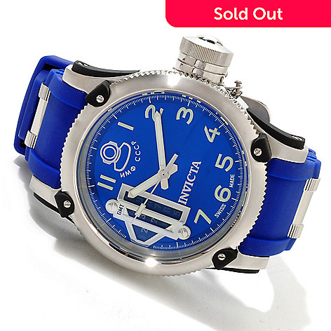 617-086 - Invicta Men's Off Shore Russian Diver Swiss Quartz GMT Polyurethane Strap Watch