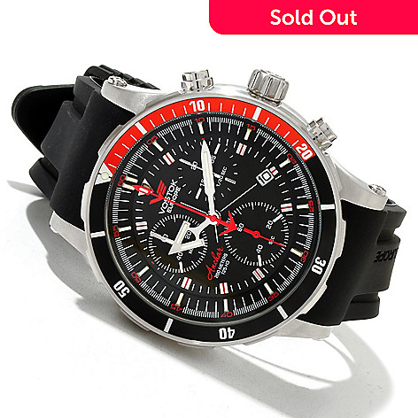 619-620 - Vostok-Europe Men's Anchar Quartz Chronograph Watch w/ Interchangeable Straps