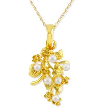 Web Exclusive Pearls Save Up To 30% Off - 158-408 Kwan Collections 3.5-4.0mm Freshwater Cultured Pearl Floral Pendant w 18 Chain - 158-408
