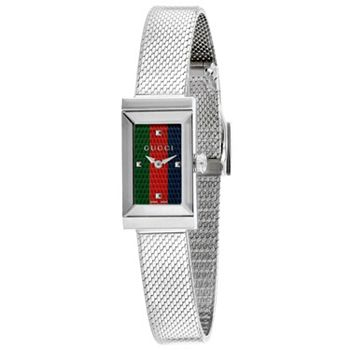 Luxury Blowout Sale New Price Drops Valid 72 Hours - 668-966 Gucci Women's Rectangular G-Frame Quartz Stainless Steel Bracelet Watch - 668-966