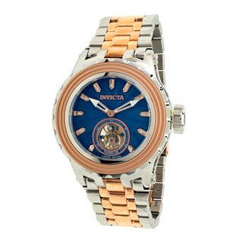 680-535 As Is Invicta Reserve Men's 52mm Subaqua Specialty Limited Edition Tourbillon Bracelet Watch - 680-535
